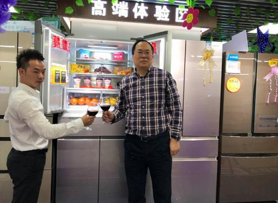 海信冰箱天玑系列首发 东方美学演绎了独特的中国意蕴