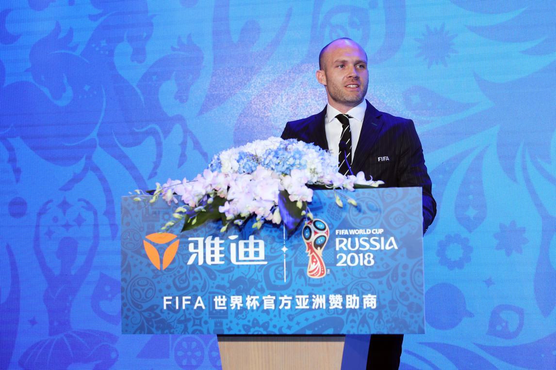"03.FIFA市场战略总监Iain Dowine:FIFA与雅迪的合作是""绝配"""