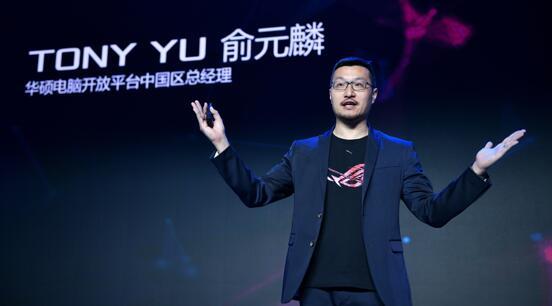 华硕2018开放平台新品发布会盛大开启