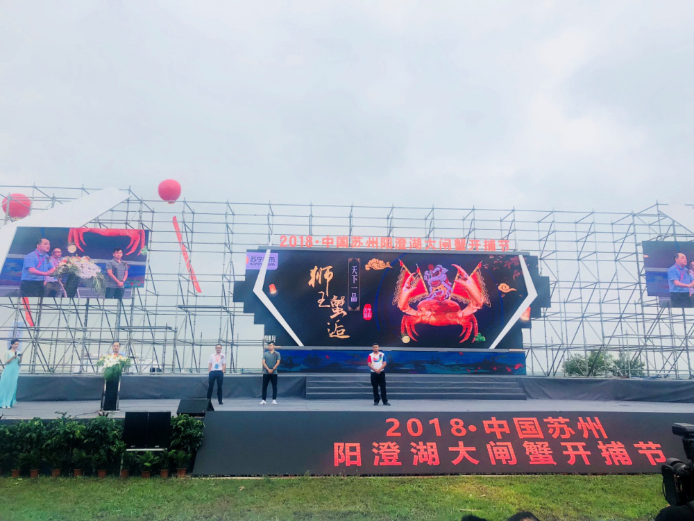 """阳澄湖开湖 第一篓大闸蟹""""爬""""上苏宁超市"""