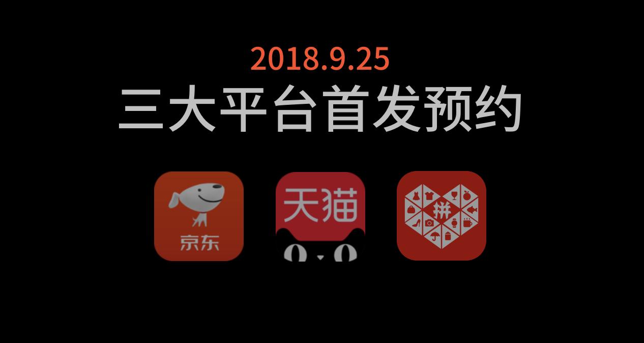 屏幕快照 2018-09-20 下午8.04.24