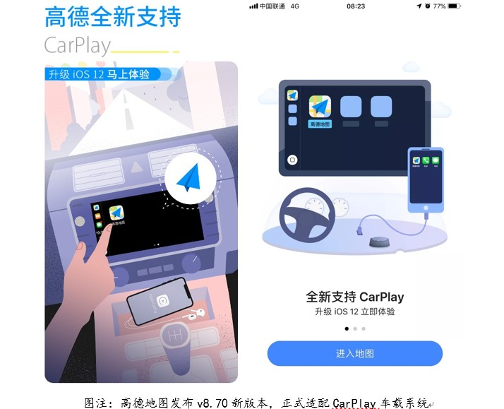 C:\Users\youping.zyp\Desktop\Carplay\已发\11.png