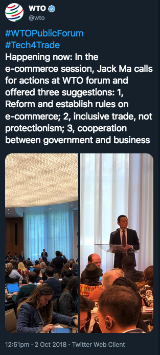 """如何让全球化更完善?马云在WTO提出""""变革、普惠和合作"""""""