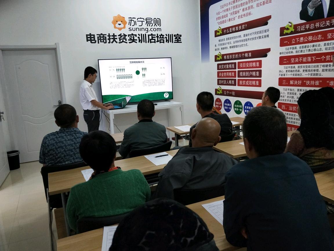 """助销湖南冰糖橙超100000斤 苏宁引领""""双十一""""电商扶贫热潮"""