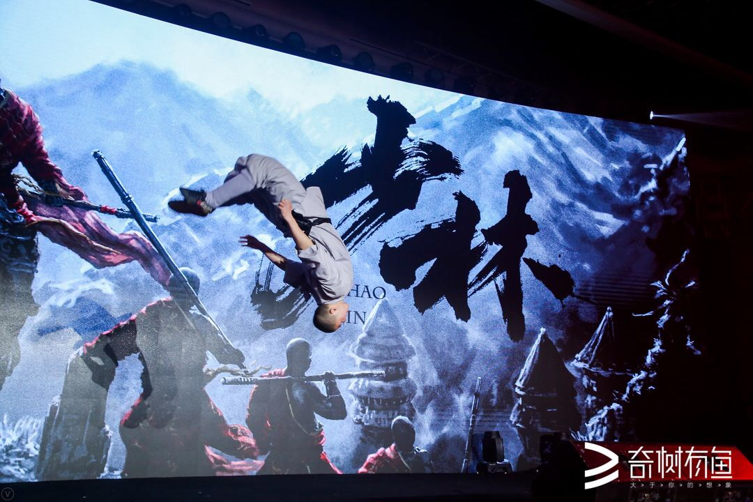 直击奇树有鱼2018年度战略发布会:五大计划,35部超级片单震撼发布!