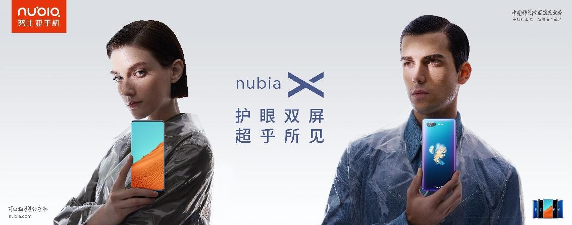 """拒绝""""刘海""""、""""滑盖""""全面屏,这款科幻新品就能满足你"""