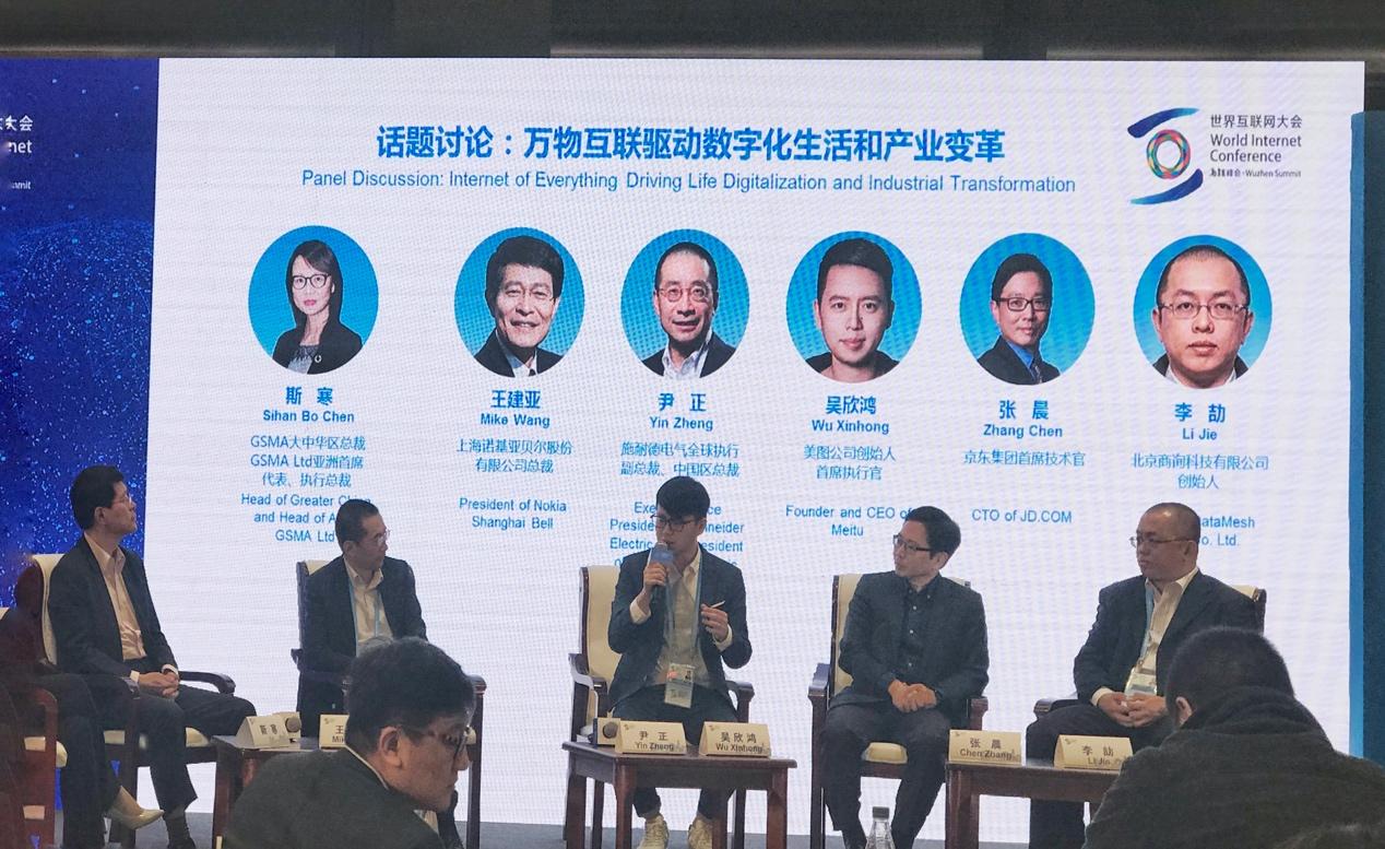 美图吴欣鸿:用AI连接智能硬件,让用户从虚拟到现实全方位变美