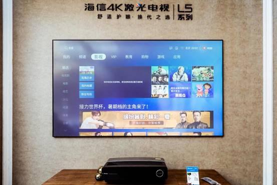 激光电视如火如荼:海信凭何能够领跑行业?