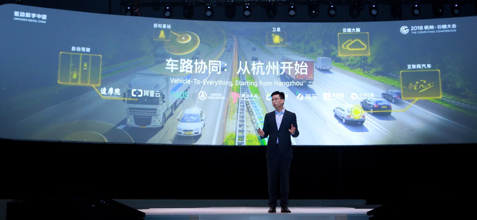 车路协同:从杭州开始.JPG
