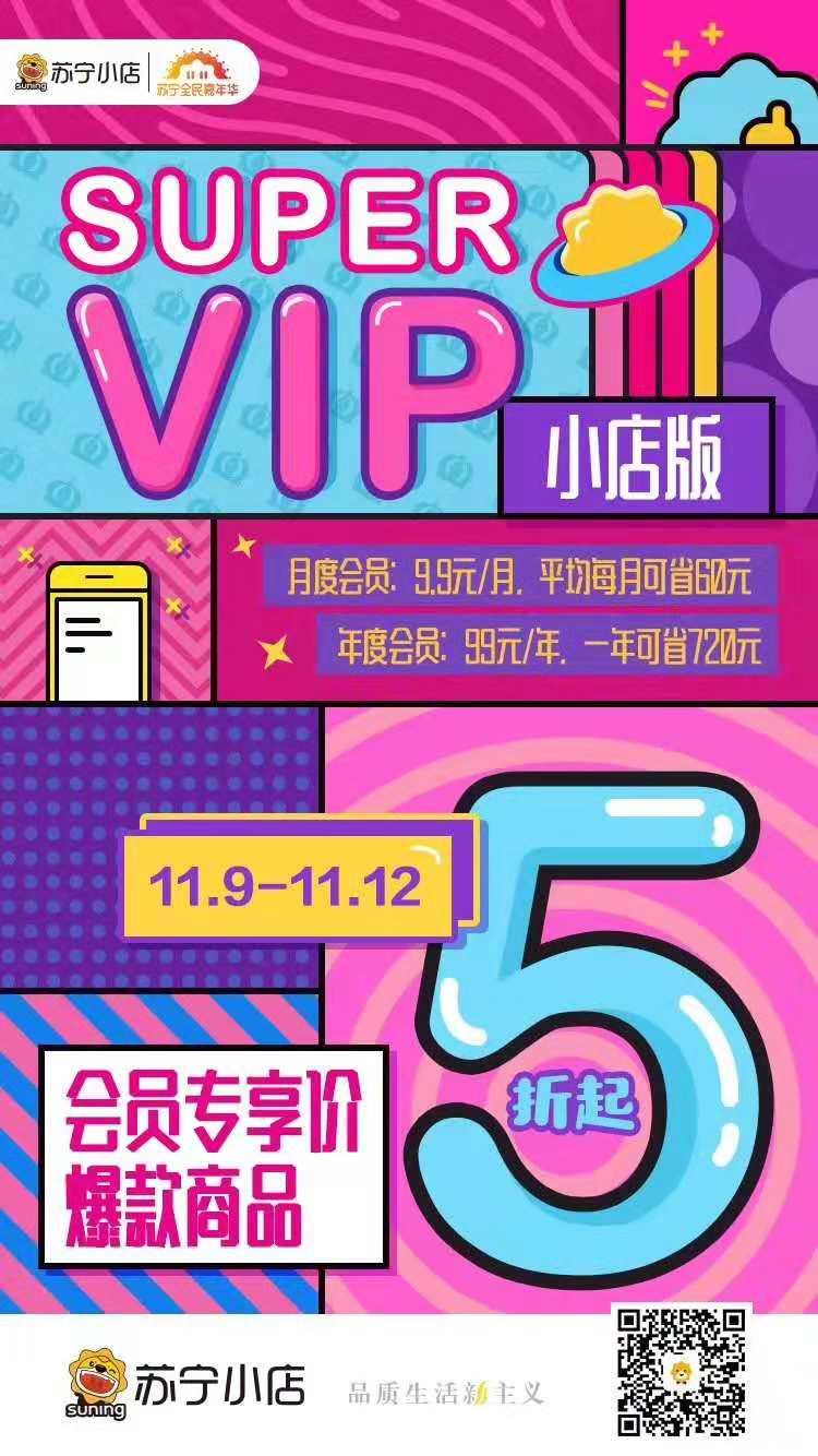 C:\Users\17071552\AppData\Local\Temp\WeChat Files\494178230444181536.jpg