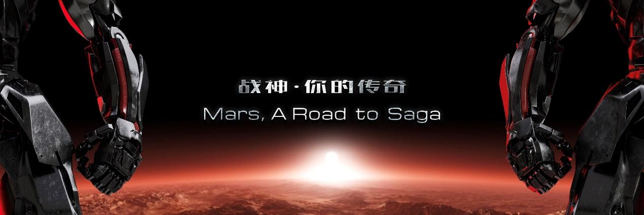E:\红魔MARS电竞之夜发布会媒体直播资料包\红魔Mars1811281511\红魔Mars1811281511.133.jpeg