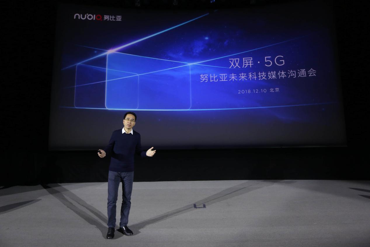 努比亚叕开发布会,双屏手机努比亚X出星空典藏版了