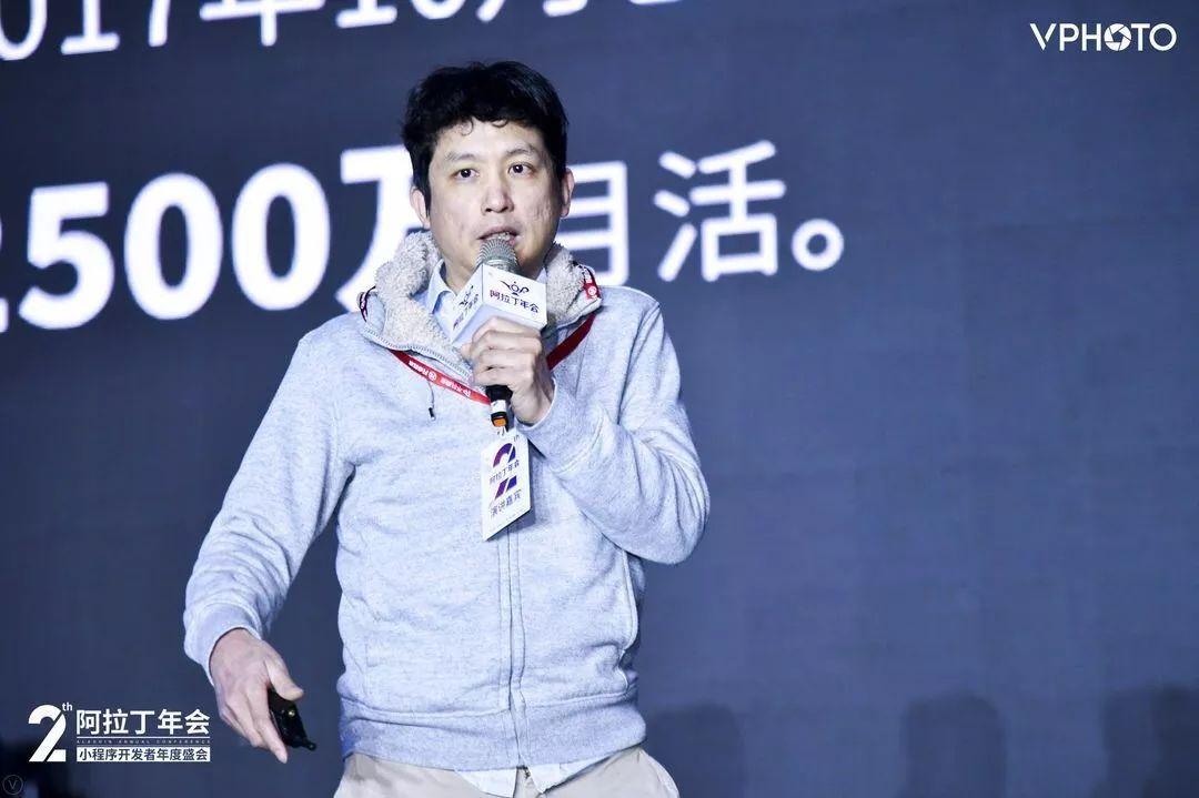 她拍创始人王宏达:微信互联网时代已来,小程序创业要搞清楚自己的用户和服务