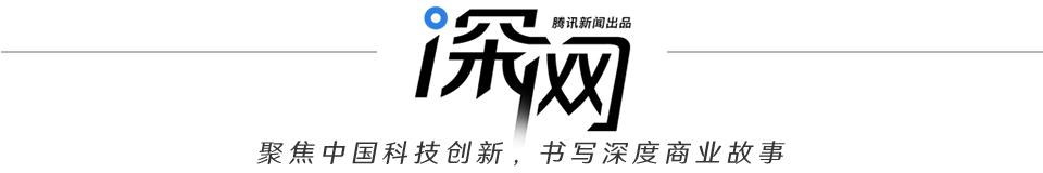 汽车之家遭经销商围攻:中国平安治下的逐利阴影