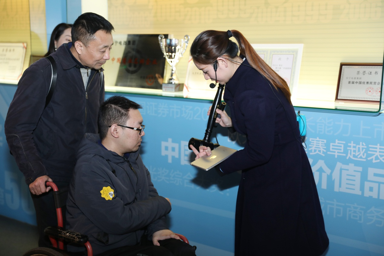 肌肉萎缩症南大学子成苏宁数据分析师:轮椅不会拖累梦想