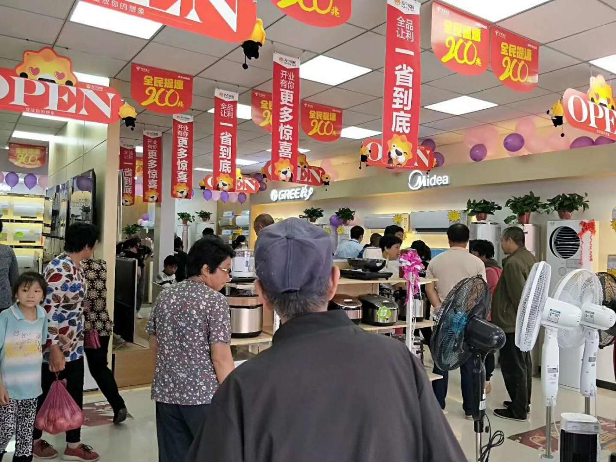 张近东坚守创新逆势出佳绩,智慧零售抢占行业先发优势