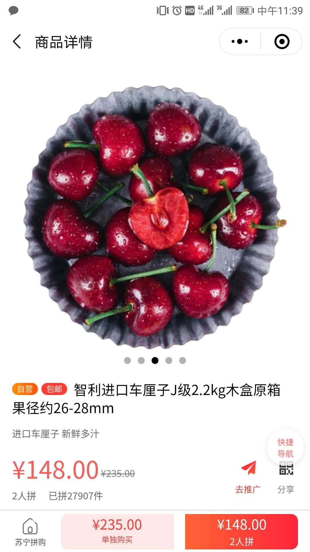 """""""拼品牌""""召集令,苏宁拼购启动19年第一轮招商计划"""