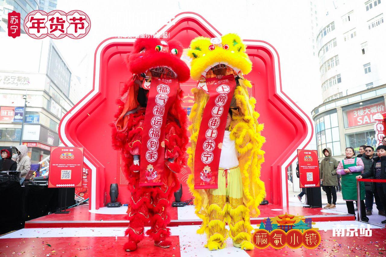 南京最有福气的地方,福气小镇10000袋零食有多少种吃法?