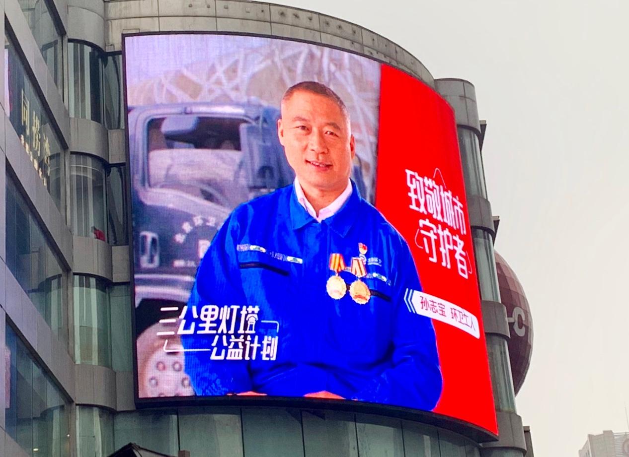 南京环卫816 672副本