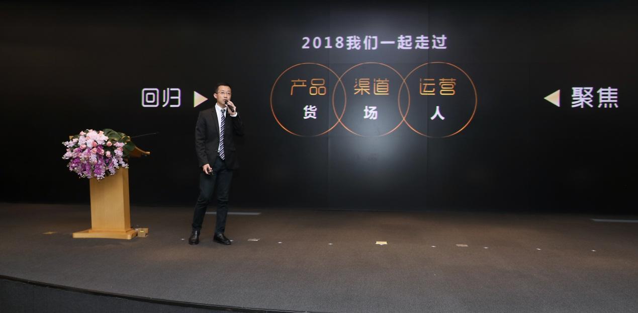 019苏宁生活家电品牌品牌计划曝光