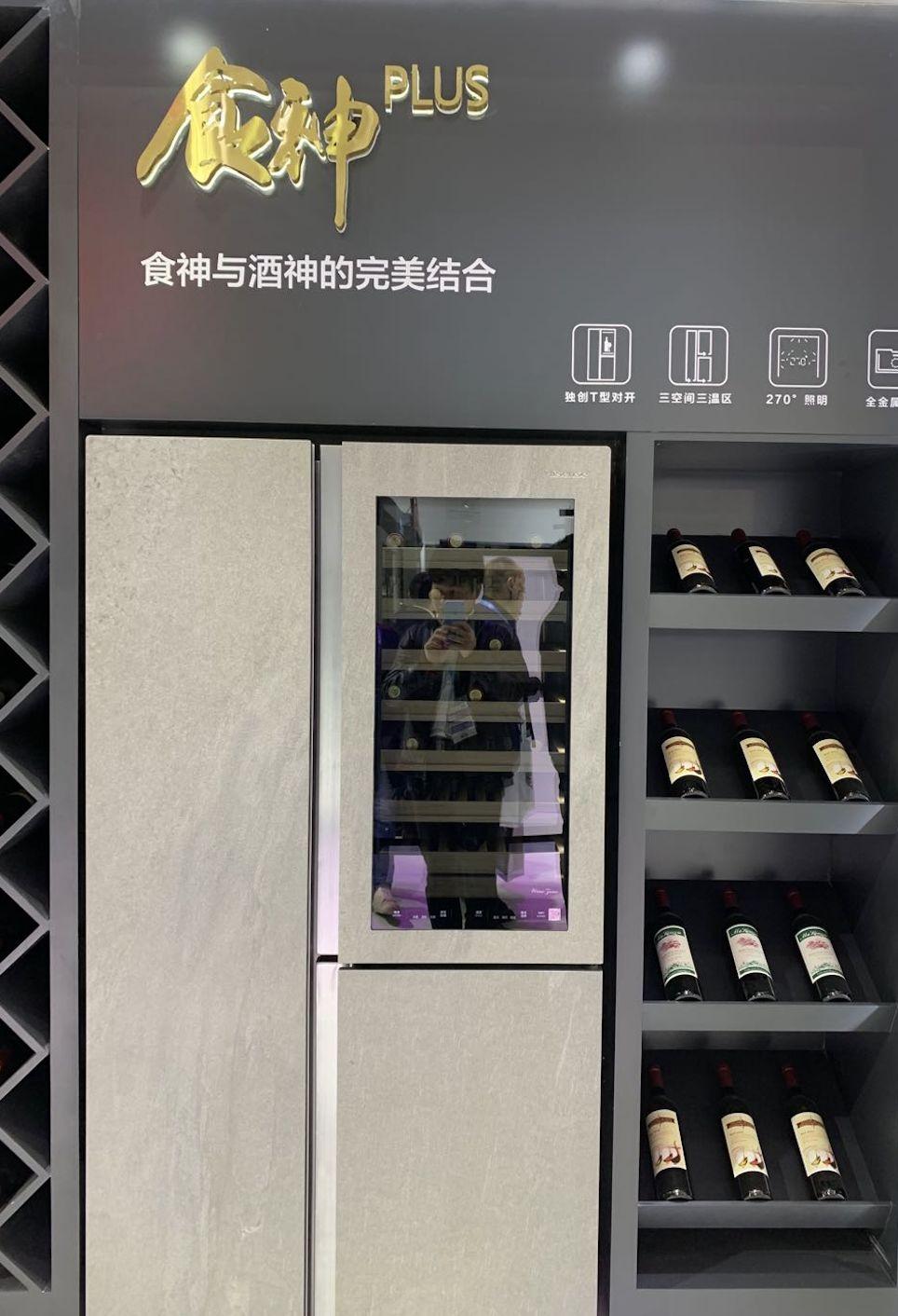 """强大!海信史上最强""""集团军""""震撼亮相2019AWE"""