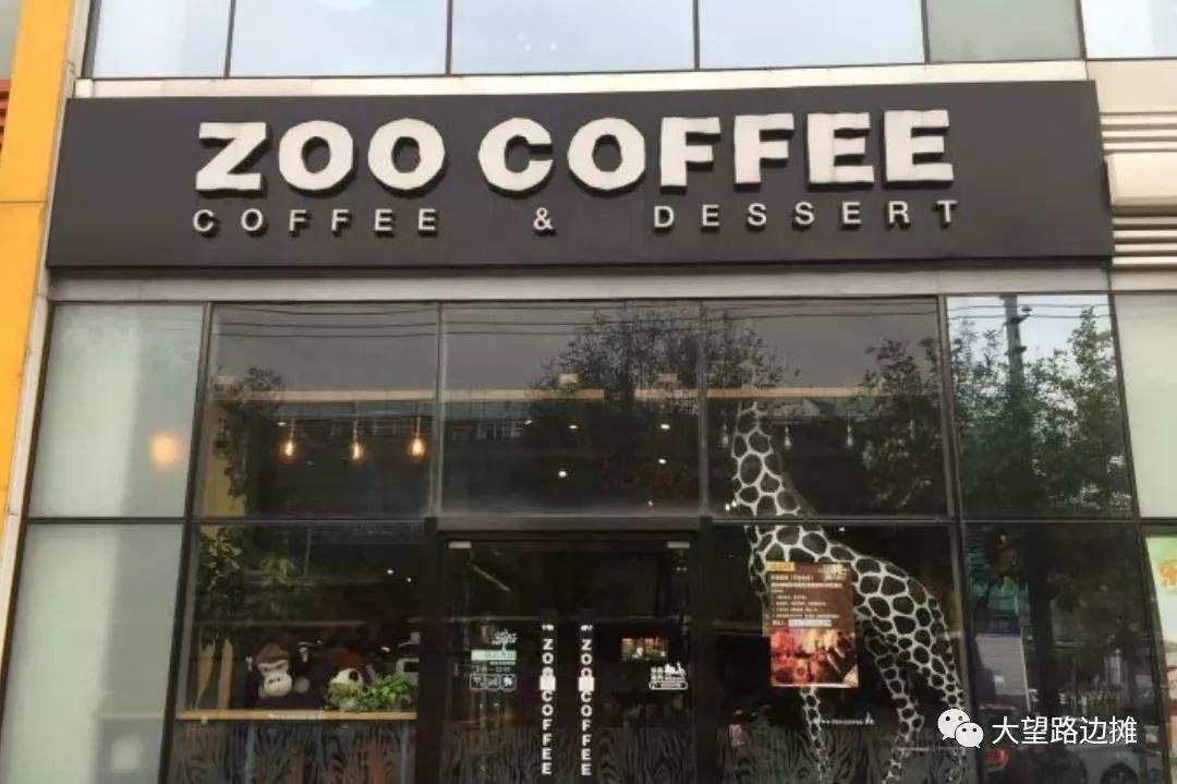 咖啡馆倒闭潮来了,为什么?