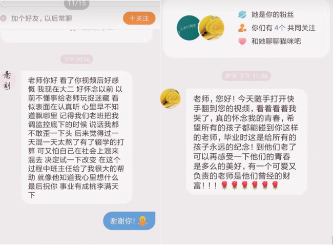 C:\Users\75379\AppData\Local\Temp\WeChat Files\4c1bf26e92426a1446fcc6af71b2465.png