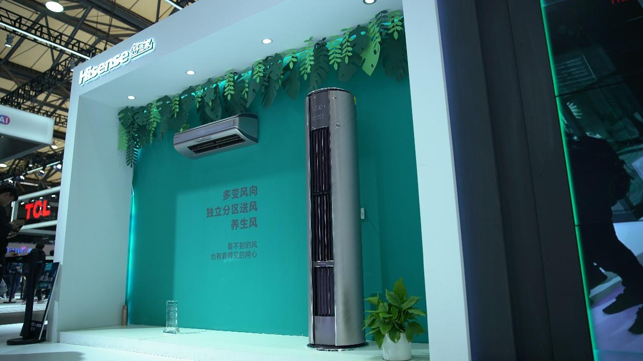 """海信AWE发布舒适家空调:告诉消费者什么才是""""好空气""""!"""