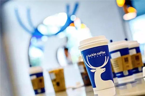 投后估值29亿美元,瑞幸咖啡IPO背后是攻心战