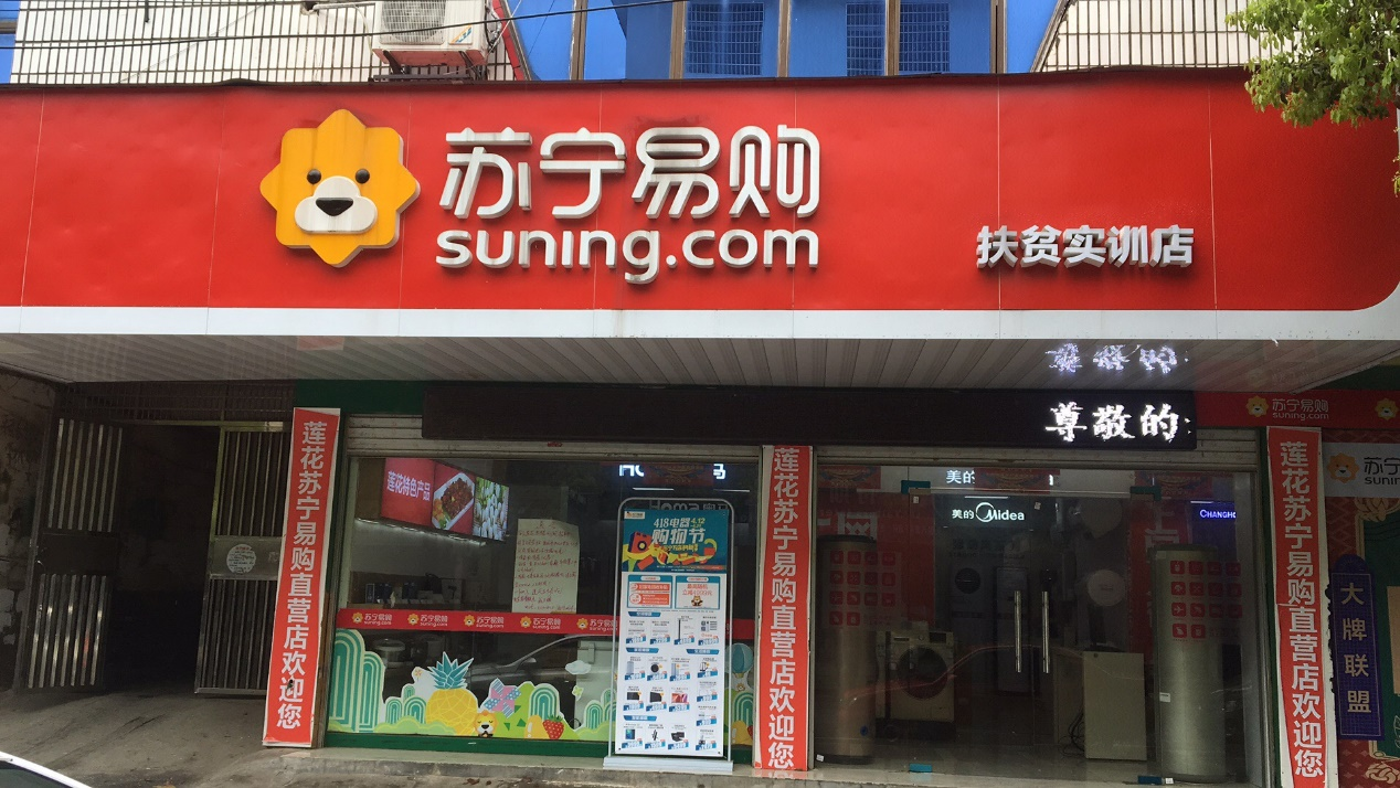 C:\Users\sunign12\AppData\Local\Temp\WeChat Files\f03069f29cb312c62c547d4dc97d87a.jpg