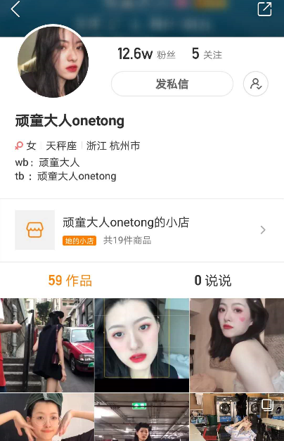 C:\Users\ADMINI~1\AppData\Local\Temp\WeChat Files\1f49f8720bc32736a92131c5e0fbeca.png