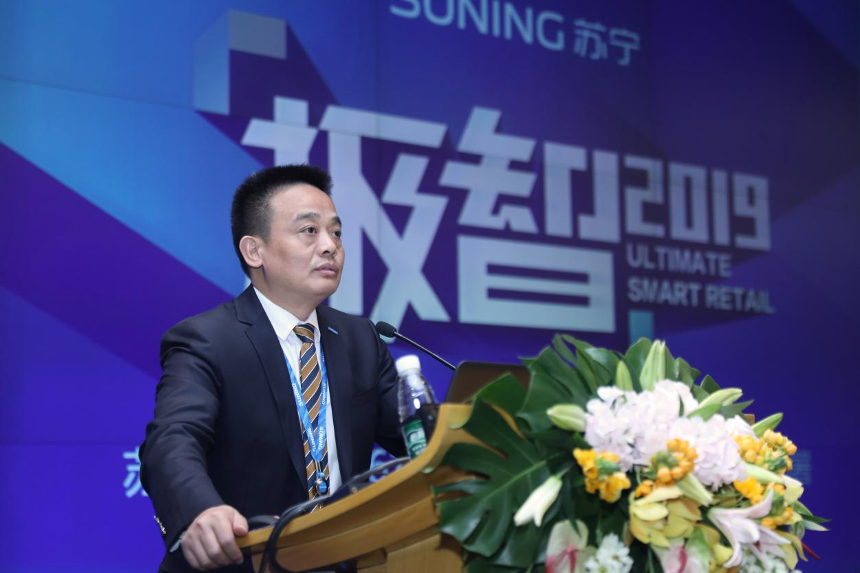 苏宁618年中大促5月21日开启 主打通讯快消家电