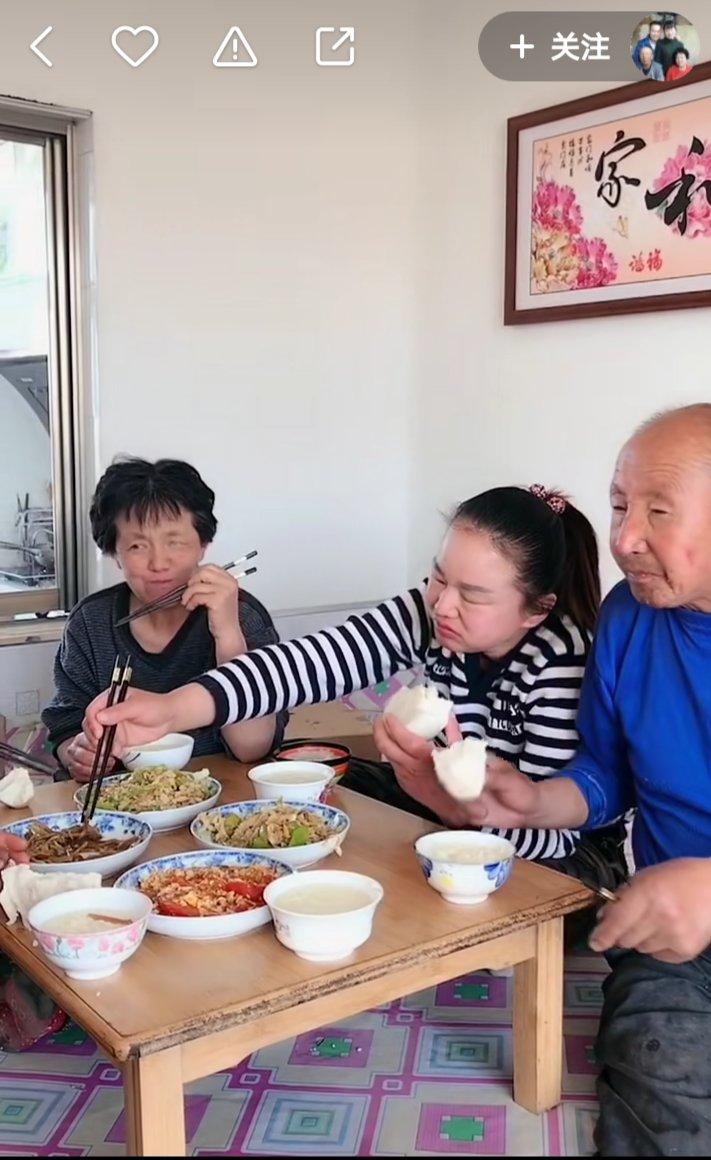 国际家庭日:用快手记录幸福之源