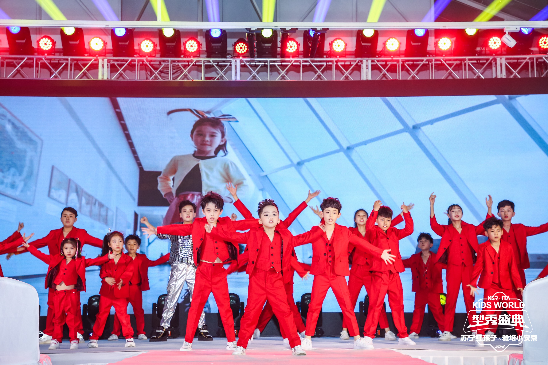 红孩子少年团