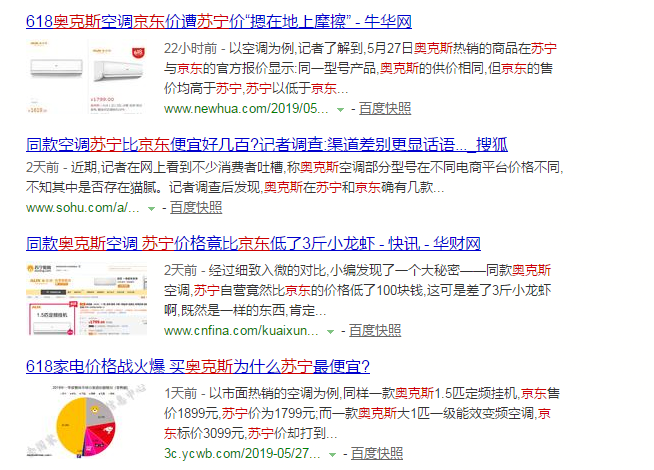 C:\Users\14051171\Documents\SuningImFiles\sn14051171\picRec\201905\PCIM20190529T154014869Z47.png