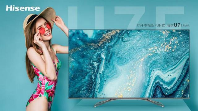 市场占有率创历史新高,海信电视背后有着怎样的秘密?