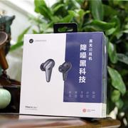 小鸟Track Air+无线耳机:源自北欧的设计 是耳机也是时尚配饰