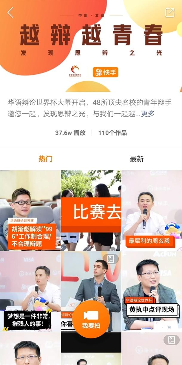 C:\Users\75379\AppData\Local\Temp\WeChat Files\b590f4e6fdc4678aa02707e3428af6b.jpg