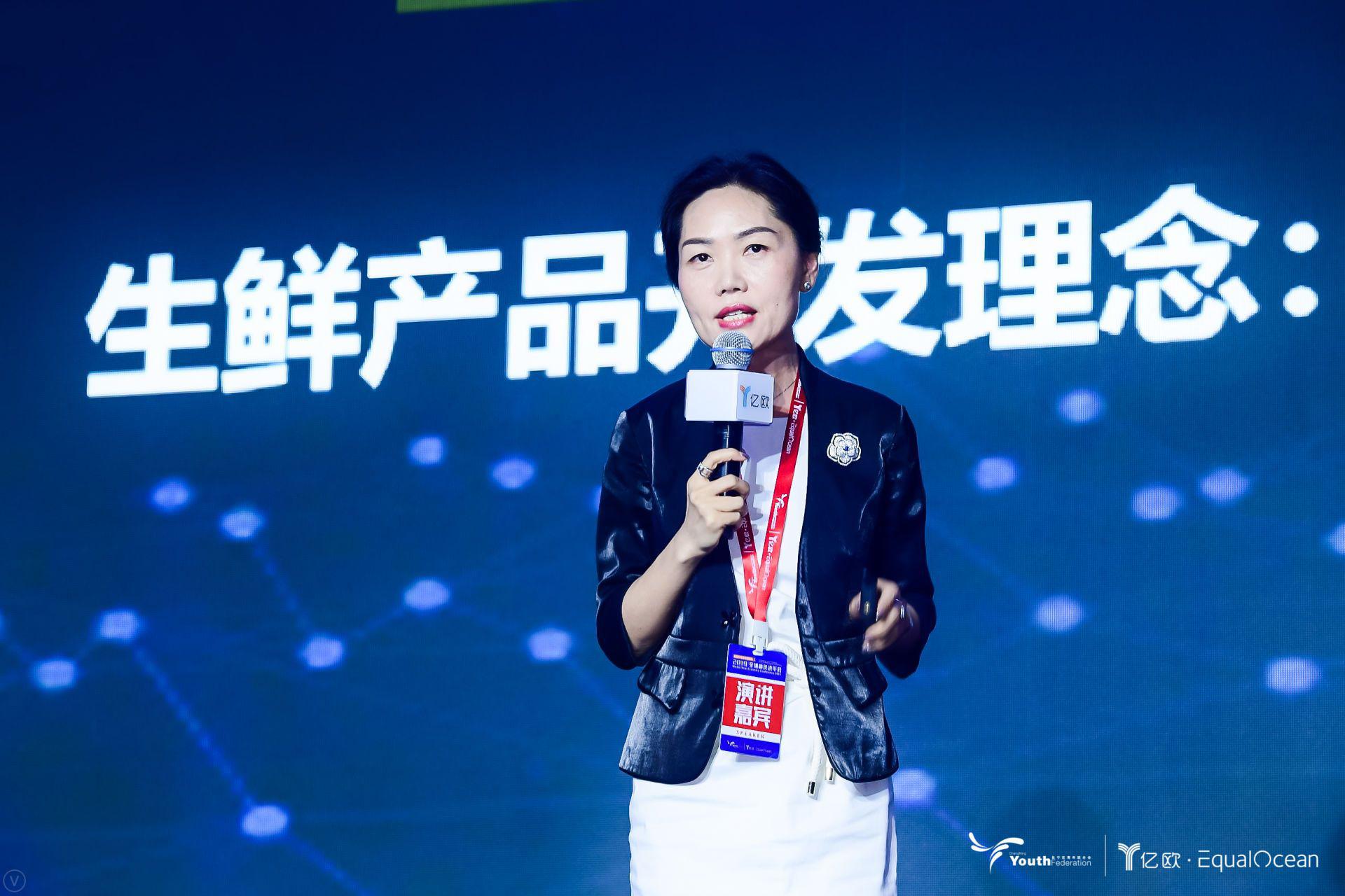 百果园CEO徐艳林