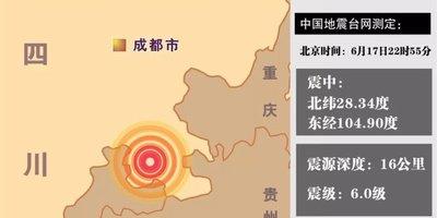"""地震预警很强大,个推大数据打通信息发布""""最后一公里"""""""
