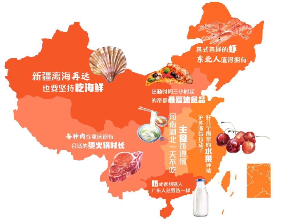 618的苏宁冷链 让新疆人离海再远也要吃海鲜