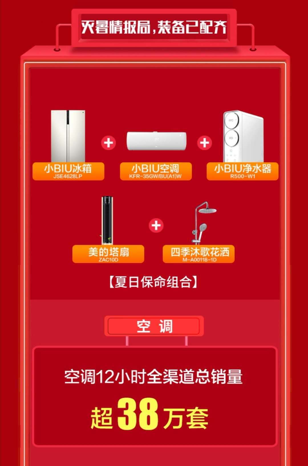 C:\Users\14051171\AppData\Local\Temp\WeChat Files\54a986e8e66a7bea2e8d1277f0df038.jpg