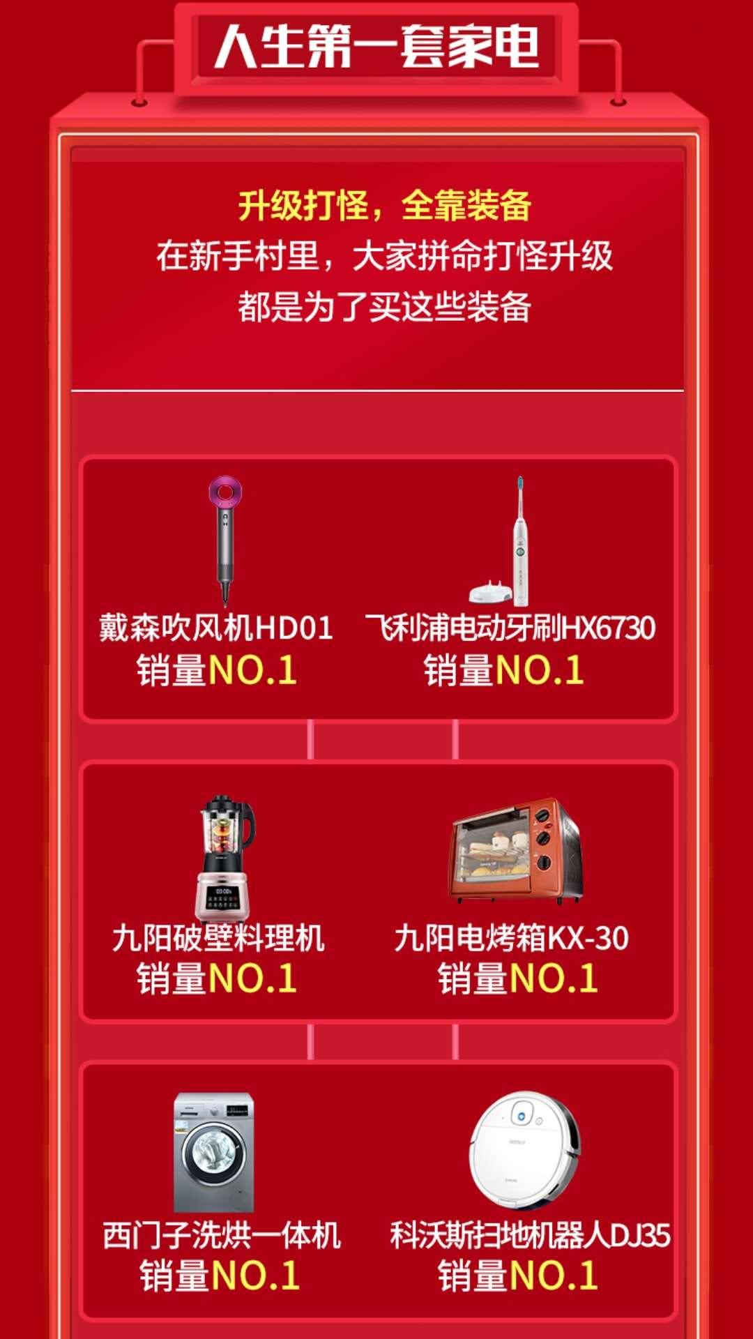 C:\Users\14051171\AppData\Local\Temp\WeChat Files\c402151bfa0509a8b12cd88238c60d5.jpg