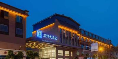 H连锁酒店最新发展数据 四个月客房数突破5万间