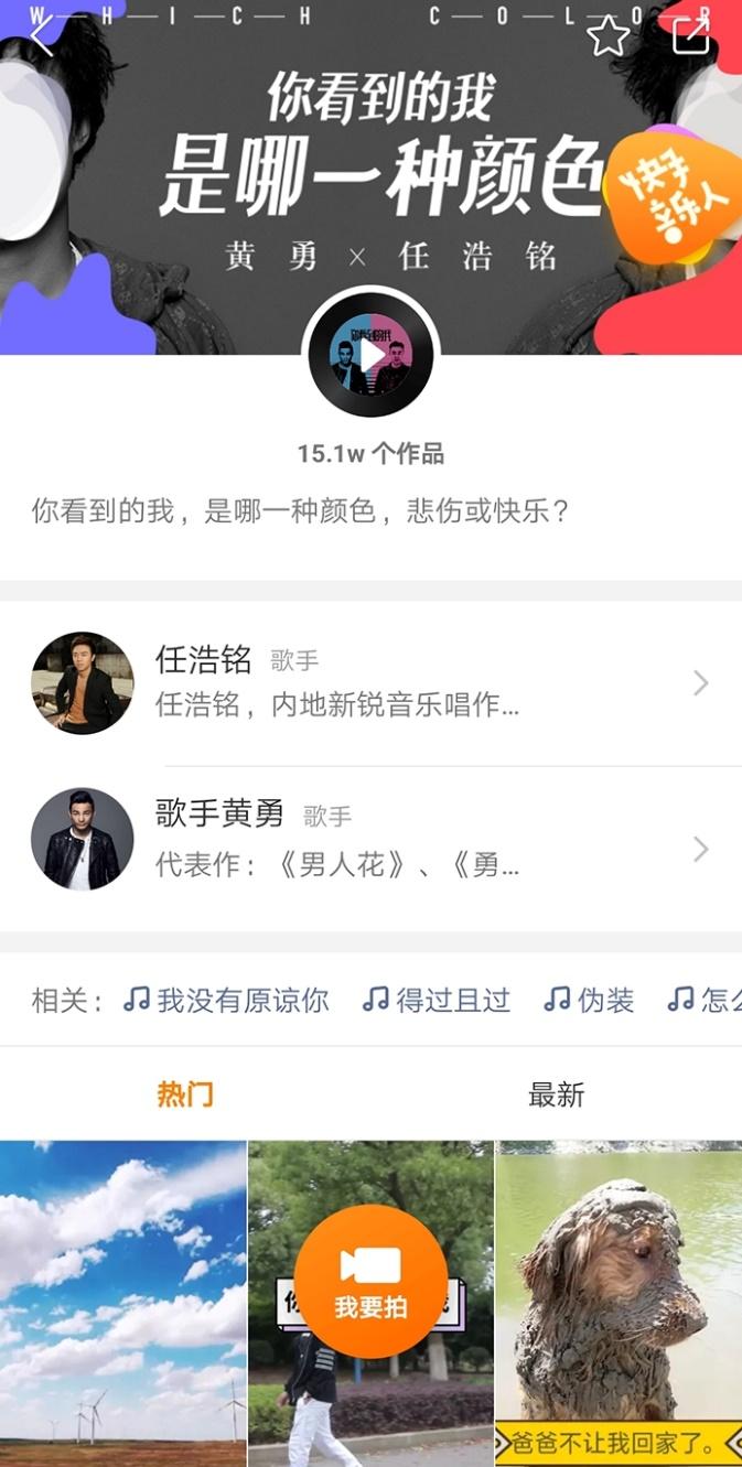 C:\Users\75379\AppData\Local\Temp\WeChat Files\1c8ca8aa9a4296102c83a188d65084e.jpg