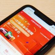 比市面价低两成 天猫汽车保养服务率先在杭州开通