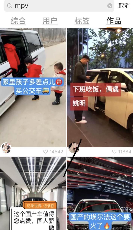D:\1策划稿件\大企业合作\上海大通房车\MPV_副本.jpg
