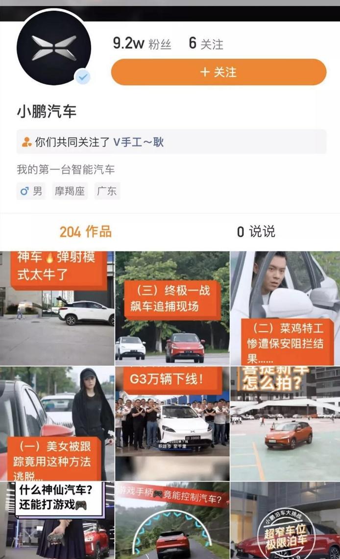 D:\1策划稿件\大企业合作\上海大通房车\小鹏汽车1_副本.jpg