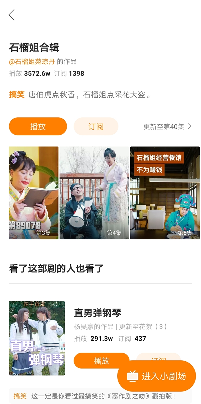 C:\Users\75379\AppData\Local\Temp\WeChat Files\3095a5516cbd44828a30d7f227555c2.jpg