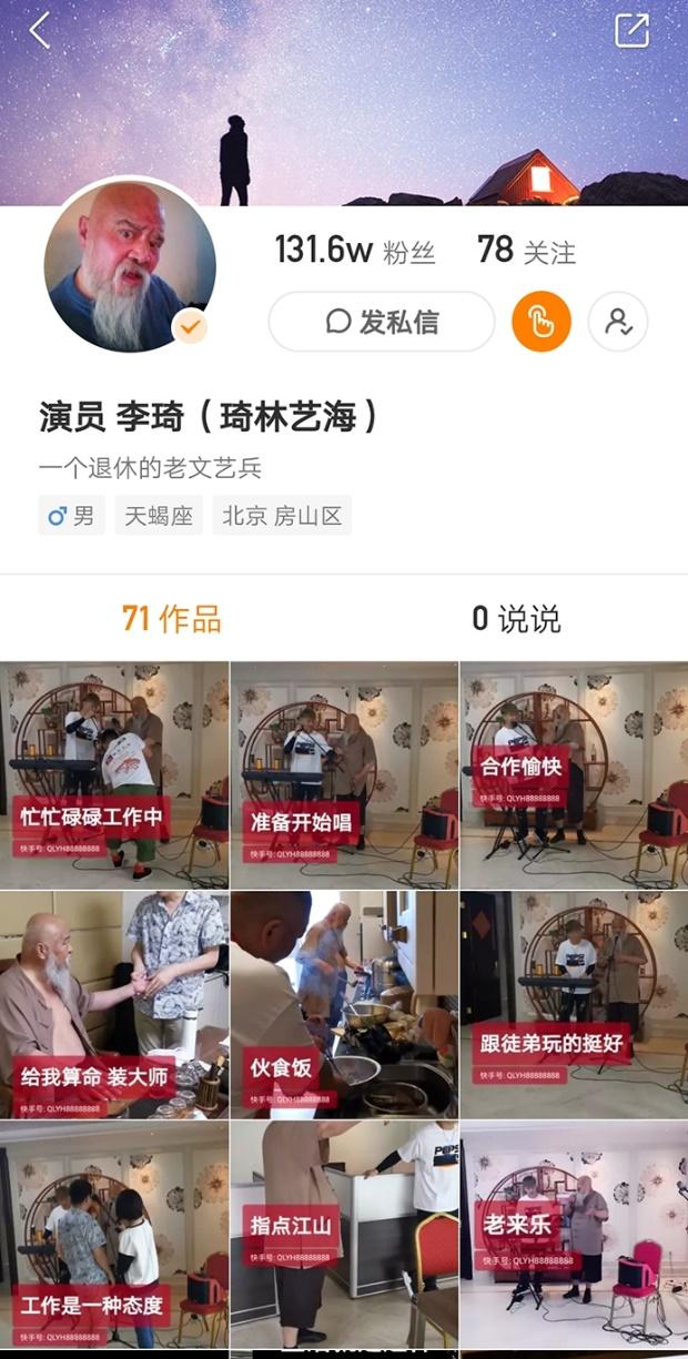 C:\Users\75379\AppData\Local\Temp\WeChat Files\62dcc3e868ac019b7f64271abc68367.jpg